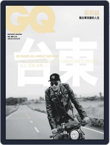 Gq 瀟灑國際中文版 June 12th, 2020 Digital Back Issue Cover