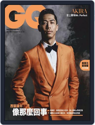 Gq 瀟灑國際中文版 March 6th, 2020 Digital Back Issue Cover