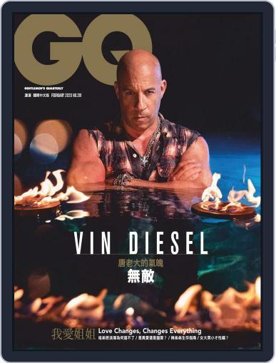 Gq 瀟灑國際中文版 February 4th, 2020 Digital Back Issue Cover