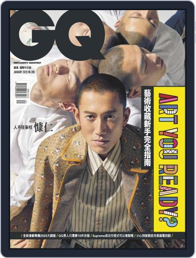 Gq 瀟灑國際中文版 January 8th, 2020 Digital Back Issue Cover