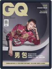 Gq 瀟灑國際中文版 (Digital) Subscription November 7th, 2019 Issue