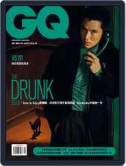 Gq 瀟灑國際中文版 (Digital) Subscription August 7th, 2019 Issue