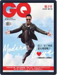 Gq 瀟灑國際中文版 (Digital) Subscription July 5th, 2019 Issue