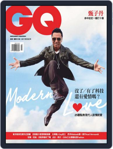 Gq 瀟灑國際中文版 July 5th, 2019 Digital Back Issue Cover