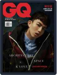 Gq 瀟灑國際中文版 (Digital) Subscription April 8th, 2019 Issue