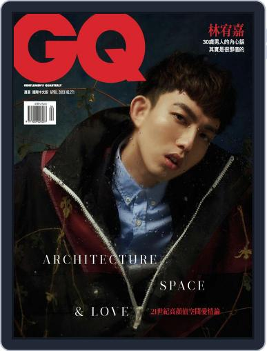 Gq 瀟灑國際中文版 April 8th, 2019 Digital Back Issue Cover