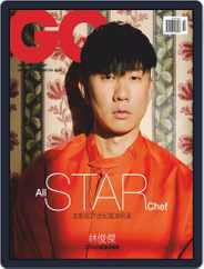 Gq 瀟灑國際中文版 (Digital) Subscription January 31st, 2019 Issue