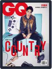 Gq 瀟灑國際中文版 (Digital) Subscription November 6th, 2018 Issue