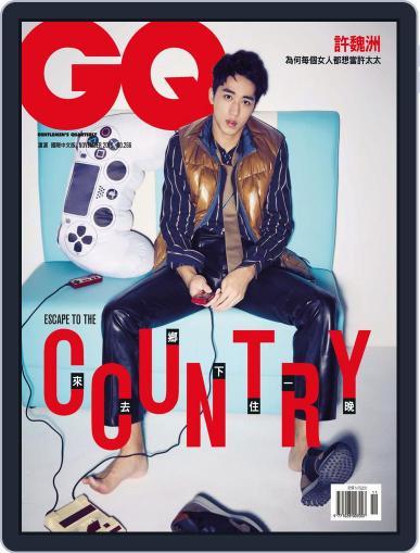 Gq 瀟灑國際中文版 November 6th, 2018 Digital Back Issue Cover