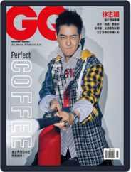 Gq 瀟灑國際中文版 (Digital) Subscription September 10th, 2018 Issue