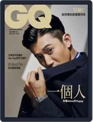 Gq 瀟灑國際中文版 (Digital) Subscription August 7th, 2018 Issue