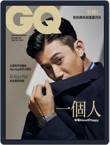 Gq 瀟灑國際中文版 August 7th, 2018 Digital Back Issue Cover