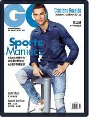 Gq 瀟灑國際中文版 (Digital) Subscription June 6th, 2018 Issue