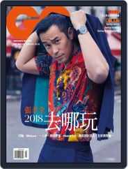 Gq 瀟灑國際中文版 (Digital) Subscription March 10th, 2018 Issue