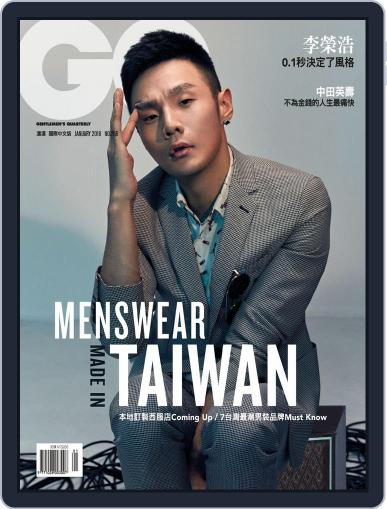 Gq 瀟灑國際中文版 January 9th, 2018 Digital Back Issue Cover