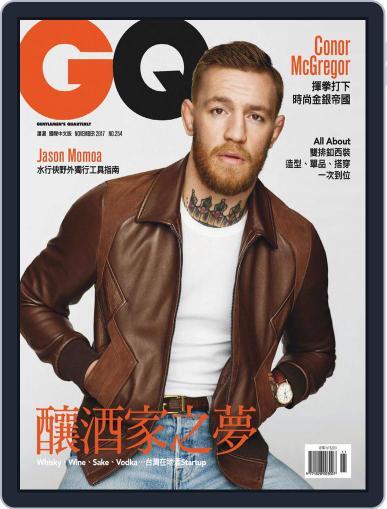 Gq 瀟灑國際中文版 November 10th, 2017 Digital Back Issue Cover