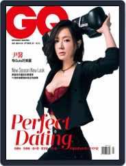 Gq 瀟灑國際中文版 (Digital) Subscription September 8th, 2017 Issue