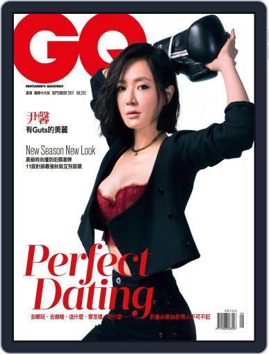 Gq 瀟灑國際中文版 September 8th, 2017 Digital Back Issue Cover