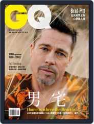 Gq 瀟灑國際中文版 (Digital) Subscription August 8th, 2017 Issue