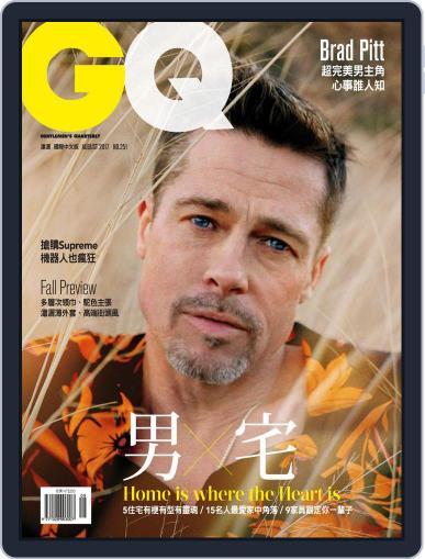 Gq 瀟灑國際中文版 August 8th, 2017 Digital Back Issue Cover