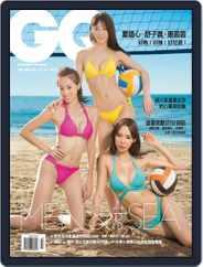 Gq 瀟灑國際中文版 (Digital) Subscription July 19th, 2017 Issue