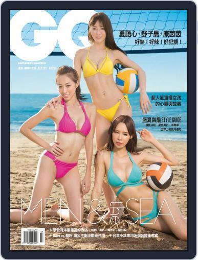 Gq 瀟灑國際中文版 July 19th, 2017 Digital Back Issue Cover