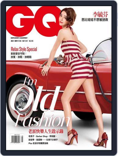 Gq 瀟灑國際中文版 June 14th, 2017 Digital Back Issue Cover