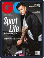 Gq 瀟灑國際中文版 (Digital) Subscription April 27th, 2017 Issue