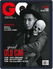 Gq 瀟灑國際中文版 (Digital) Subscription February 22nd, 2017 Issue