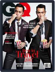Gq 瀟灑國際中文版 (Digital) Subscription February 4th, 2017 Issue
