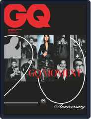 Gq 瀟灑國際中文版 (Digital) Subscription October 10th, 2016 Issue