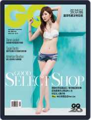 Gq 瀟灑國際中文版 (Digital) Subscription August 5th, 2016 Issue