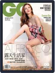 Gq 瀟灑國際中文版 (Digital) Subscription July 6th, 2016 Issue