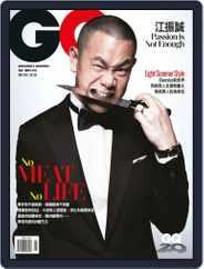 Gq 瀟灑國際中文版 (Digital) Subscription May 10th, 2016 Issue