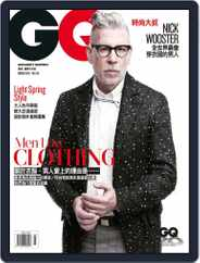 Gq 瀟灑國際中文版 (Digital) Subscription March 8th, 2016 Issue