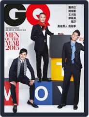 Gq 瀟灑國際中文版 (Digital) Subscription December 9th, 2015 Issue