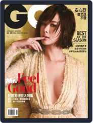 Gq 瀟灑國際中文版 (Digital) Subscription October 12th, 2015 Issue