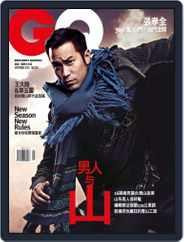 Gq 瀟灑國際中文版 (Digital) Subscription September 7th, 2015 Issue
