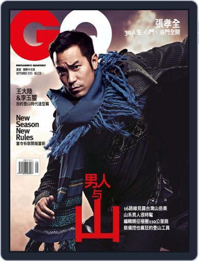 Gq 瀟灑國際中文版 September 7th, 2015 Digital Back Issue Cover