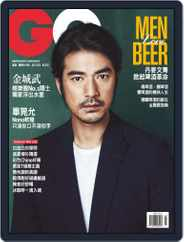 Gq 瀟灑國際中文版 (Digital) Subscription July 7th, 2015 Issue