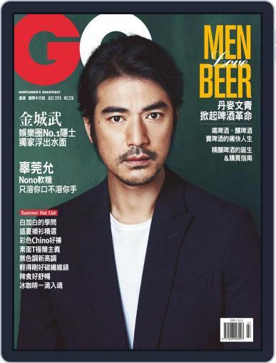 Gq 瀟灑國際中文版 July 7th, 2015 Digital Back Issue Cover