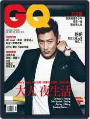 Gq 瀟灑國際中文版 (Digital) Subscription June 5th, 2015 Issue