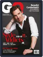 Gq 瀟灑國際中文版 (Digital) Subscription May 6th, 2015 Issue