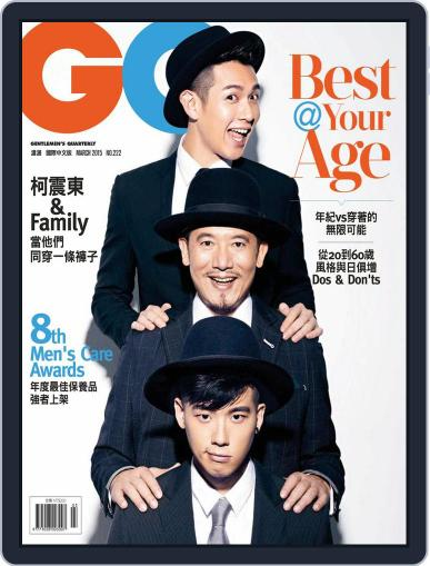 Gq 瀟灑國際中文版 March 10th, 2015 Digital Back Issue Cover