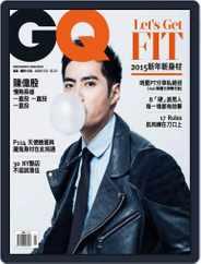 Gq 瀟灑國際中文版 (Digital) Subscription January 7th, 2015 Issue