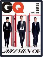 Gq 瀟灑國際中文版 (Digital) Subscription December 11th, 2014 Issue