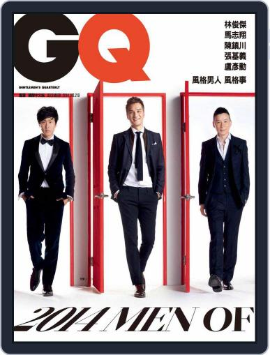 Gq 瀟灑國際中文版 December 11th, 2014 Digital Back Issue Cover