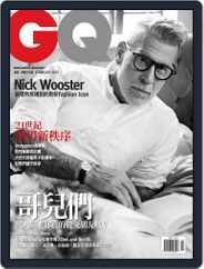 Gq 瀟灑國際中文版 (Digital) Subscription October 8th, 2014 Issue