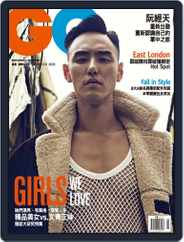 Gq 瀟灑國際中文版 (Digital) Subscription September 9th, 2014 Issue