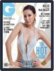Gq 瀟灑國際中文版 (Digital) Subscription August 6th, 2014 Issue